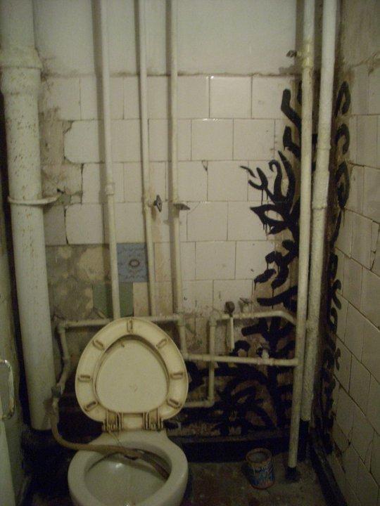 baku my art tualet