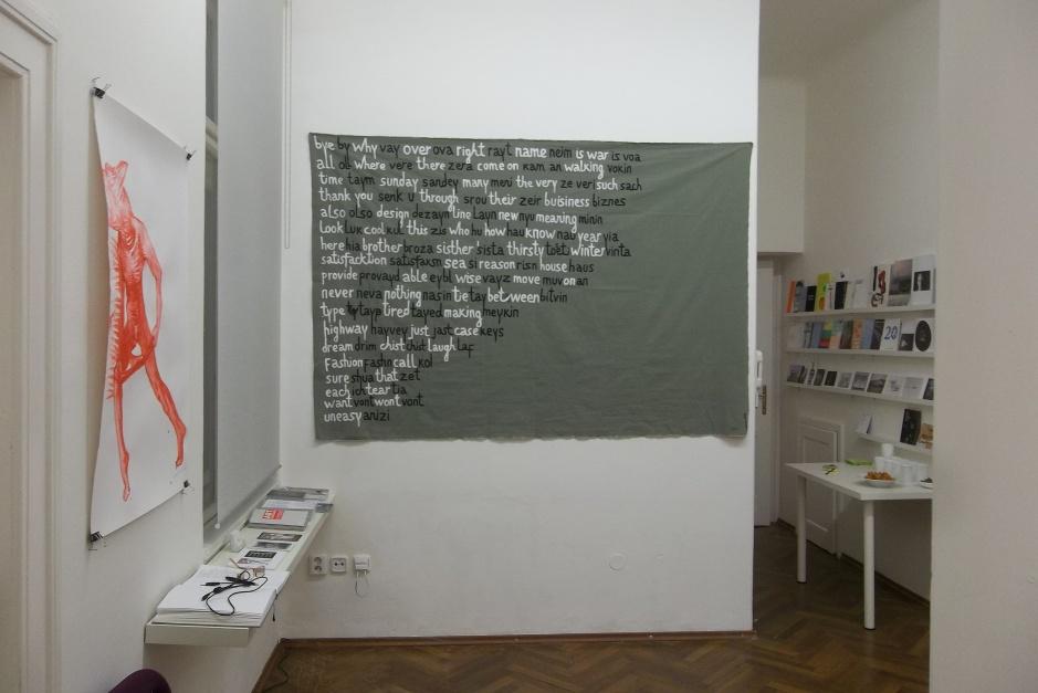 easteria1