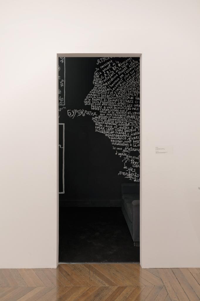 LG-NlS-Disparite¦ü-et-demande-55