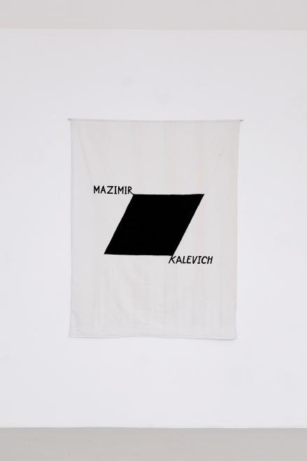 GJP-Materialisme Hyste¦ürique-012