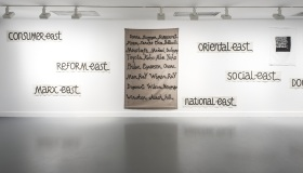 Babi Badalov exhibition M HKAcollection4