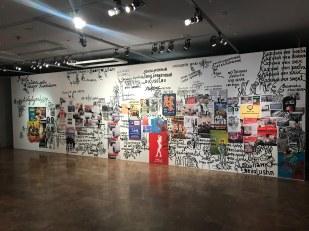 novi museum30