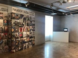 novi museum32