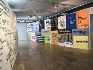 novi museum34